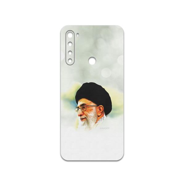برچسب پوششی ماهوت مدل Iran  Leader مناسب برای گوشی موبایل شیائومی Redmi Note 8