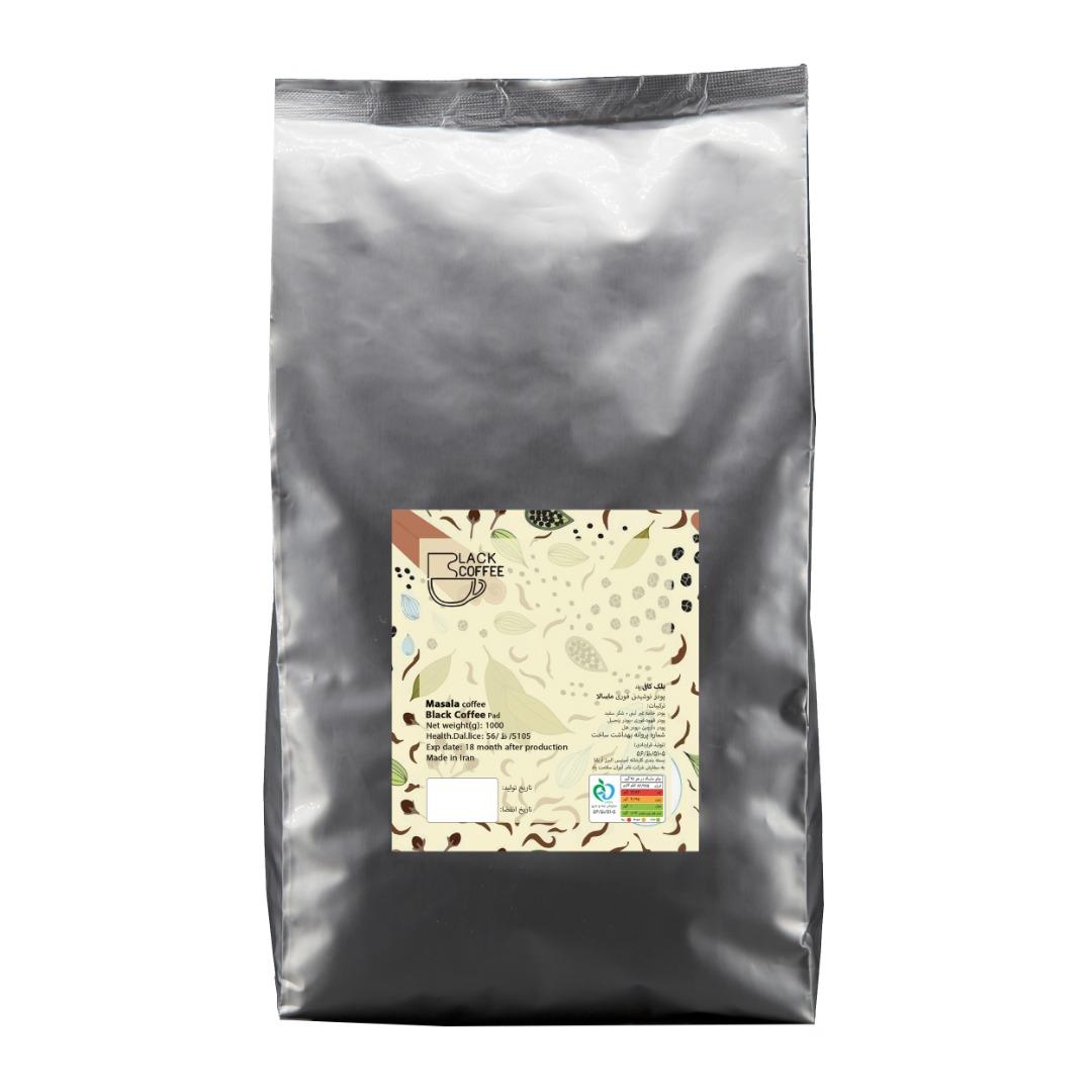 پودر قهوه فوری ماسالا بلک کافی - 1000 گرم