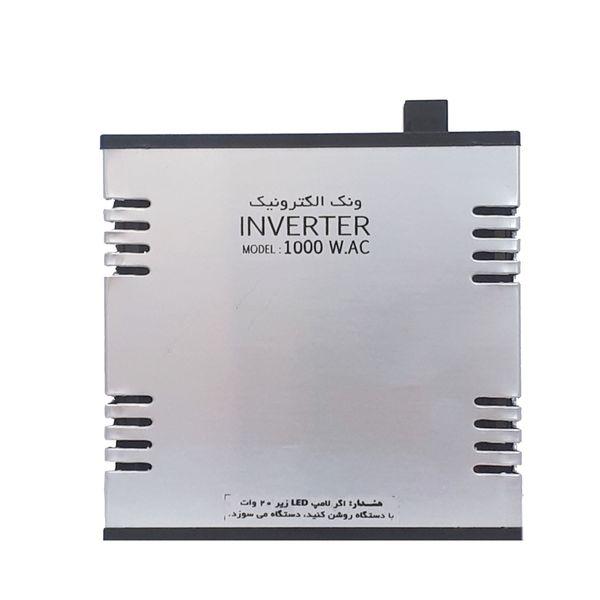 مبدل برق خودرو ونک الکترونیک مدل IVE _ 1000