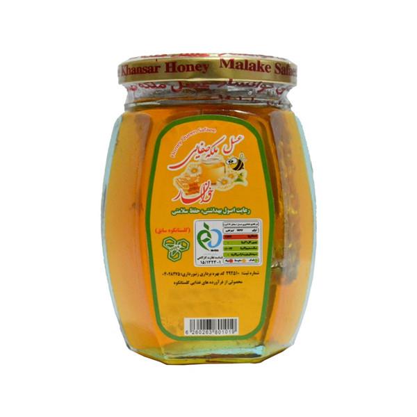 عسل ملکه صفایی خوانسار -450 گرم بسته 12 عددی