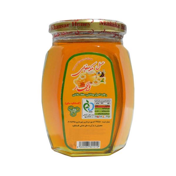 عسل ملکه صفایی - 450 گرم بسته 12 عددی