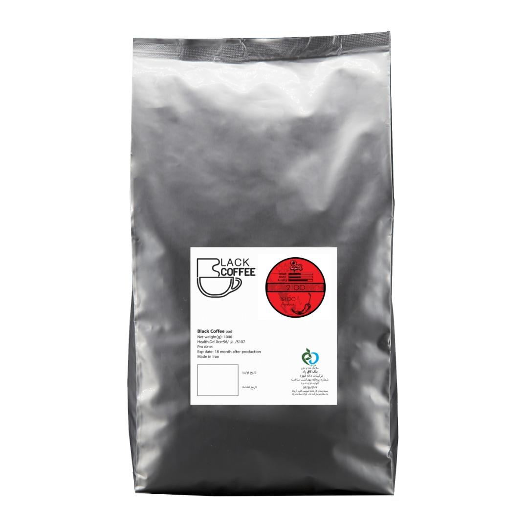 دانه قهوه 2100 بلک کافی - 1000 گرم