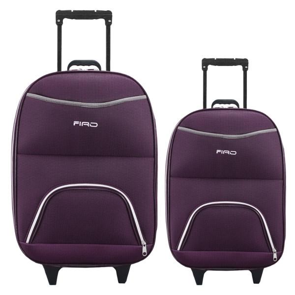 مجموعه دو عددی چمدان فیرو کد SF449
