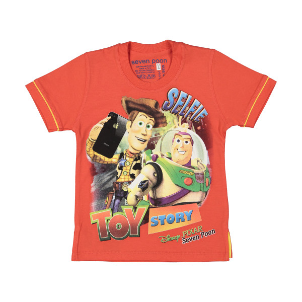 تی شرت پسرانه سون پون مدل 1391257-72