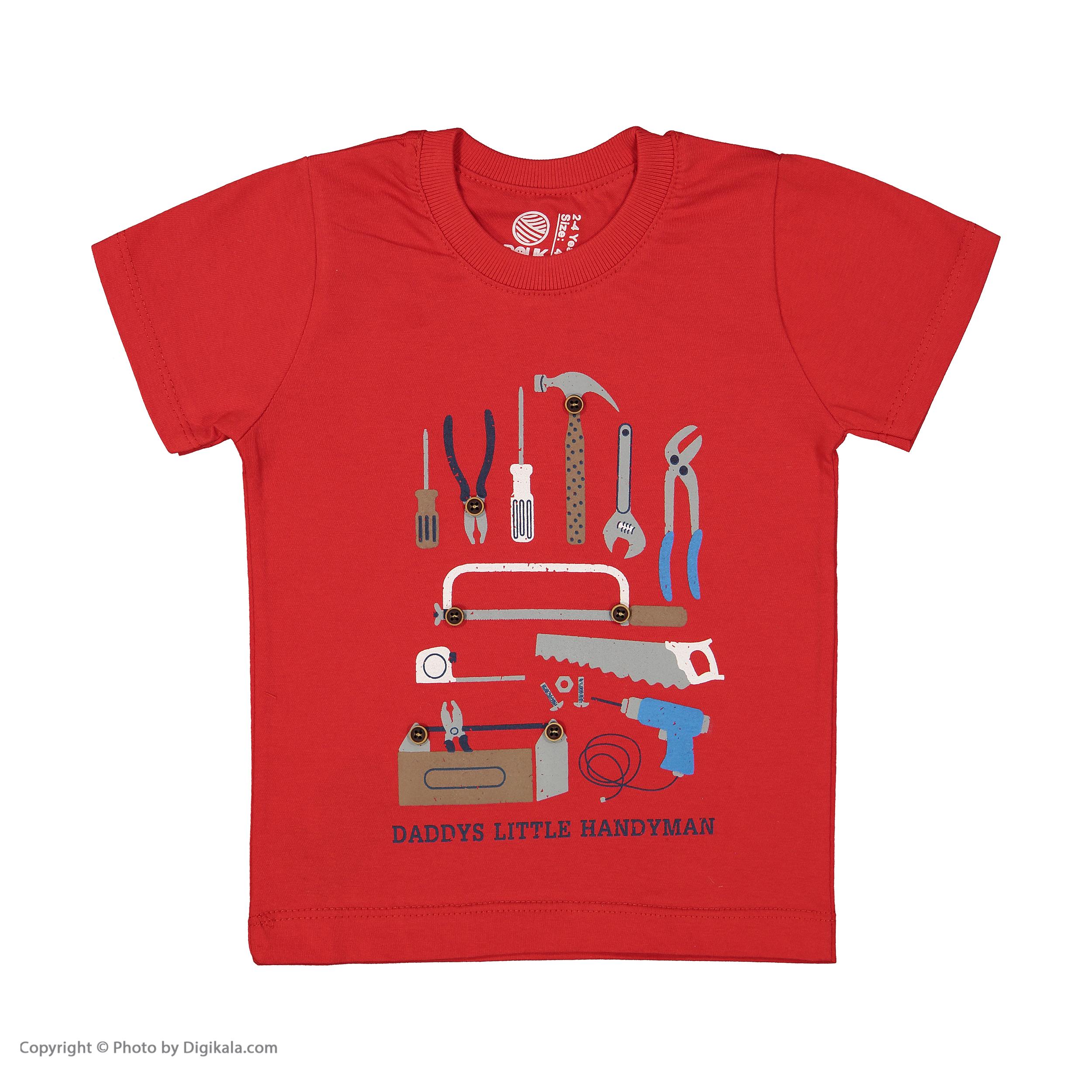 ست تی شرت و شلوارک پسرانه سون پون مدل 1391244-72