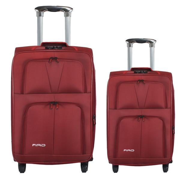 مجموعه دو عددی چمدان فیرو مدل SF508