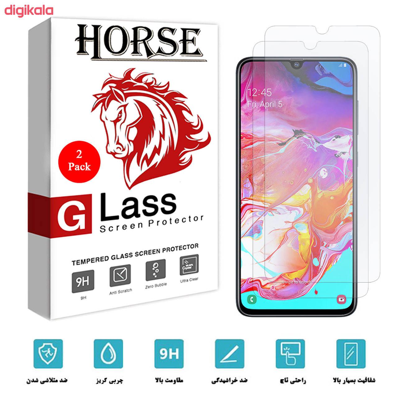 محافظ صفحه نمایش هورس مدل UCC مناسب برای گوشی موبایل سامسونگ Galaxy A70 بسته دو عددی main 1 2