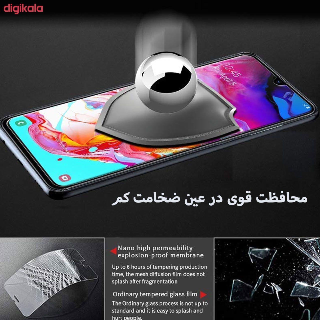 محافظ صفحه نمایش هورس مدل UCC مناسب برای گوشی موبایل سامسونگ Galaxy A70 بسته دو عددی main 1 7