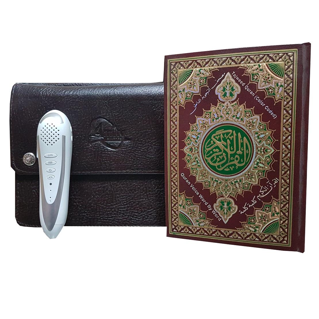 بسته قلم قرآنی امین مدل M800