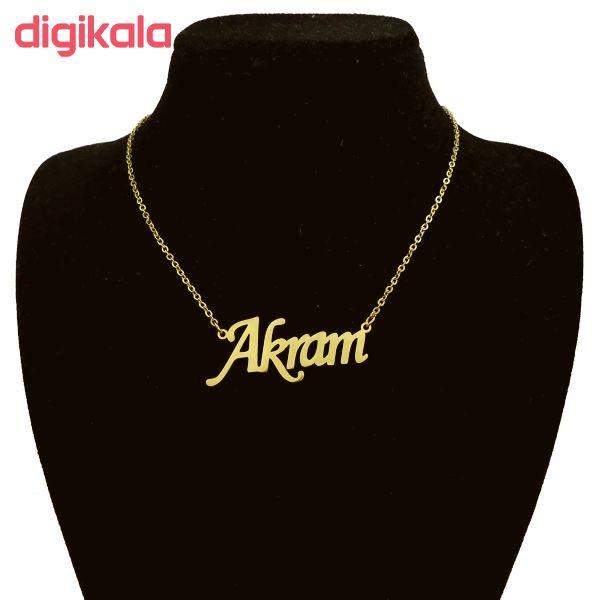 گردنبند طلا  عیار نه طرح اکرم کد UN0153