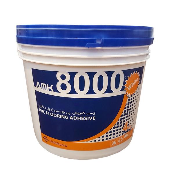 چسب کفپوش پی وی سی گلف دکور مدل AMK8000 وزن 4 کیلوگرم