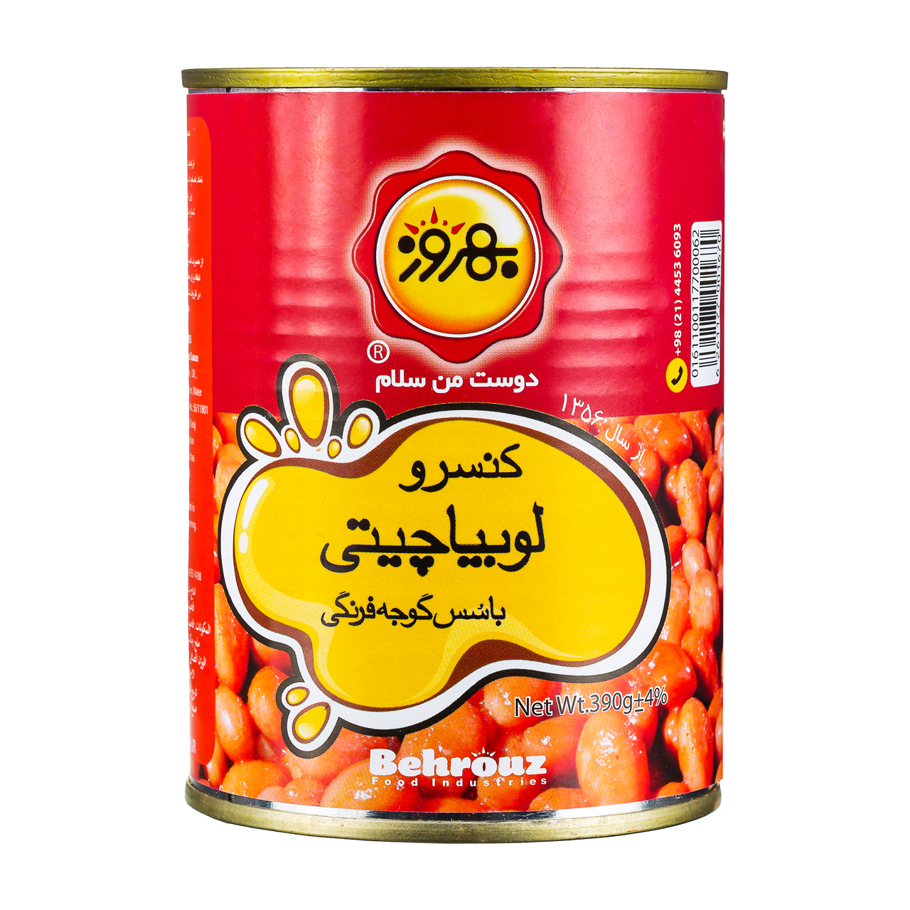 کنسرو لوبیا چیتی با سس گوجه فرنگی بهروز-390 گرم