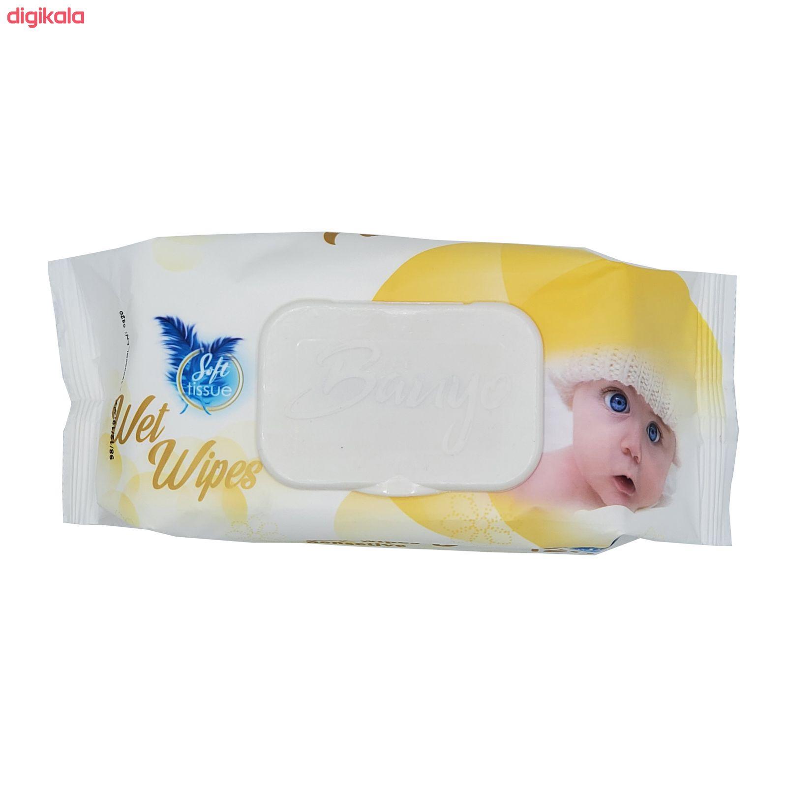 دستمال مرطوب بانیو مدل sensetive بسته 120 عددی main 1 1