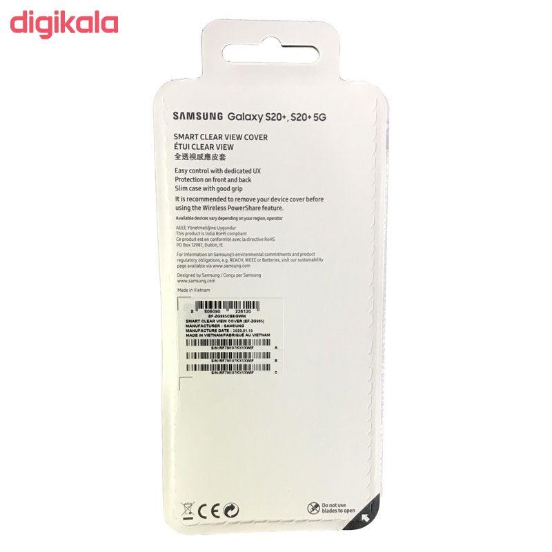 کیف کلاسوری سامسونگ مدل EF-ZG985 مناسب برای گوشی موبایل سامسونگ Galaxy S20 main 1 2