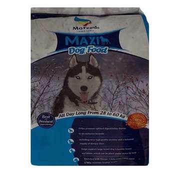 غذای خشک سگ مفید مدل maxi  وزن 10 کیلوگرم