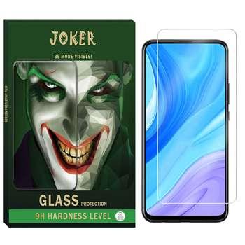 محافظ صفحه نمایش جوکر مدل SAD-01 مناسب برای گوشی موبایل هوآوی Y9 prime 2019
