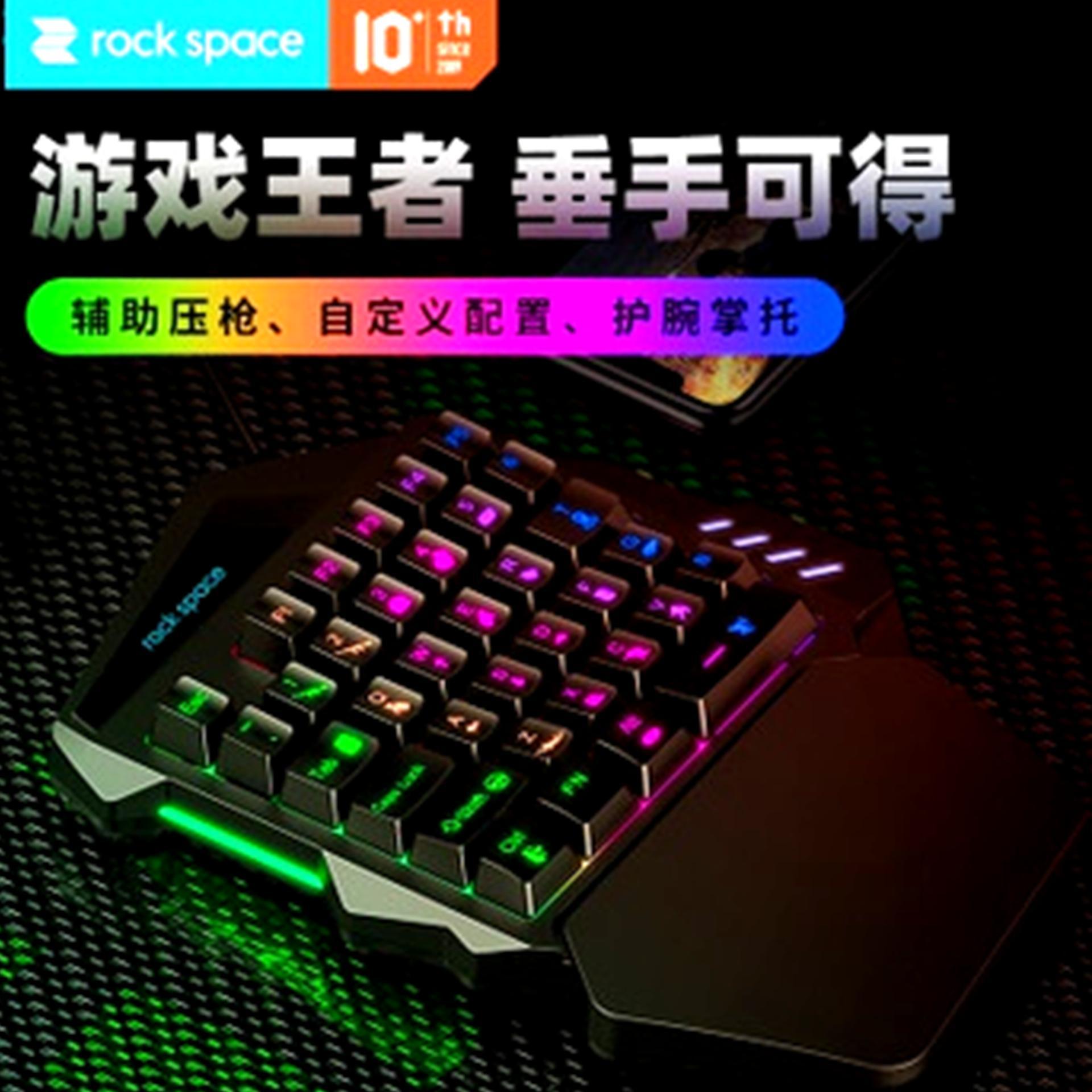 کیبورد مخصوص بازی راک اسپیس مدل RGA0004