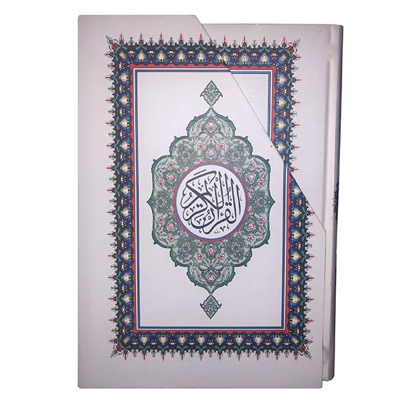 کتاب قرآن کریم ترجمه الهی قمشه ای انتشارات جاجرمی