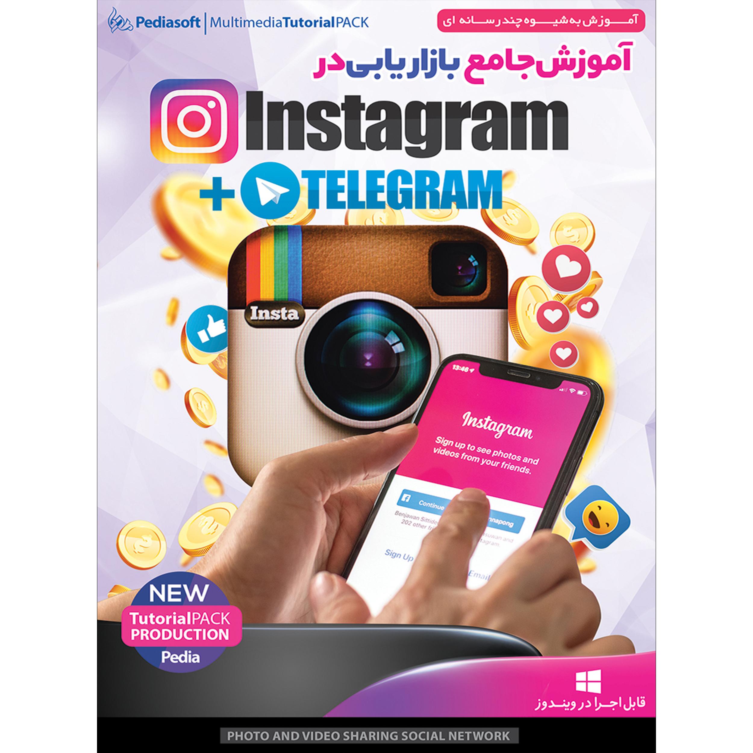 نرم افزار آموزش بورس جهانی فارکس به همراه تکنیکال بورس نشر پدیا سافت به همراه نرم افزار آموزش جامع بازاریابی در TELEGRAM + Instagram نشر پدیا سافت