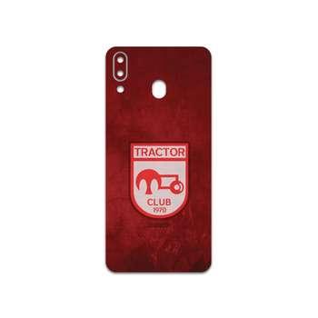 برچسب پوششی ماهوت مدل Tractor-FCمناسب برای گوشی موبایل سامسونگ Galaxy M20