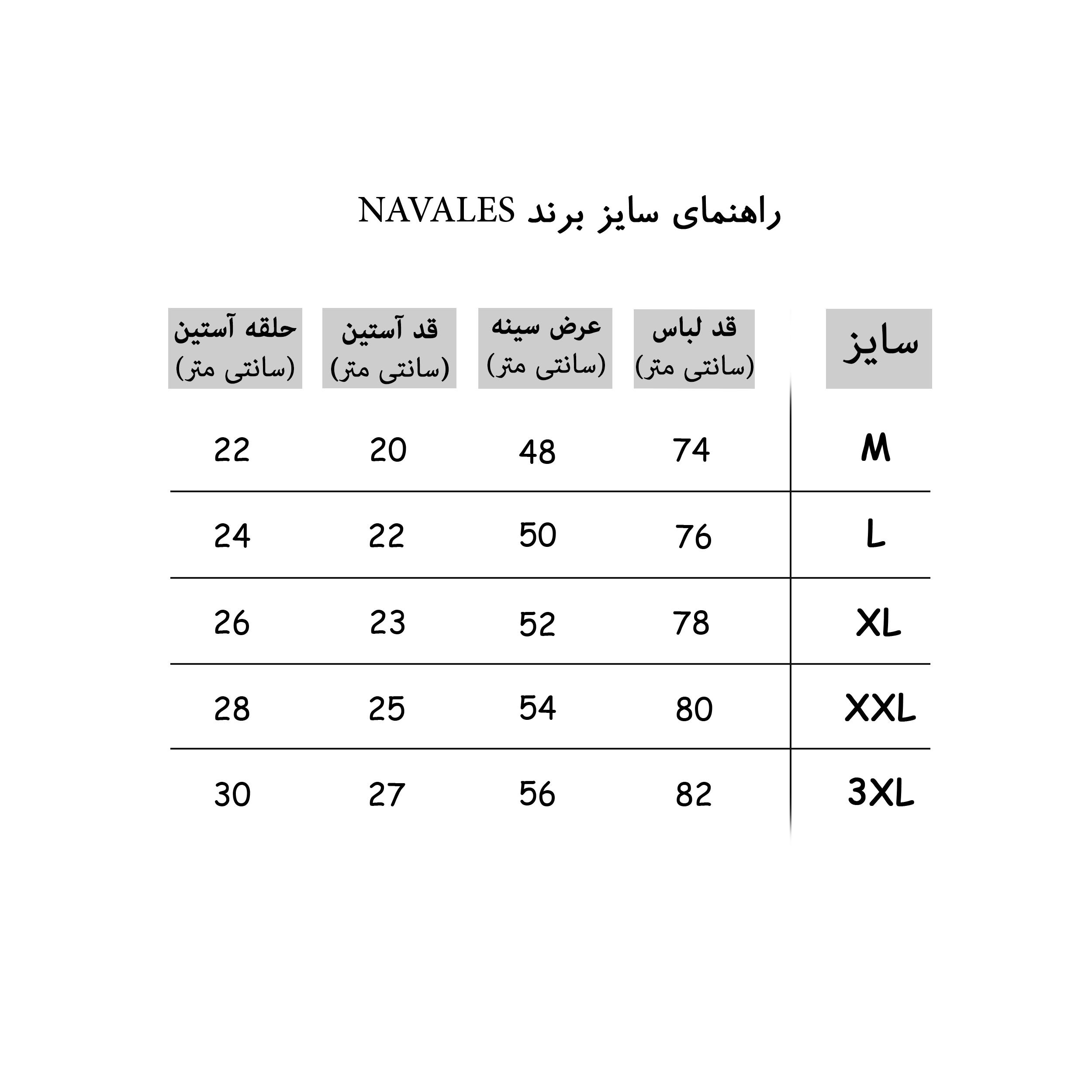 پولوشرت مردانه ناوالس کد Polo6-GN