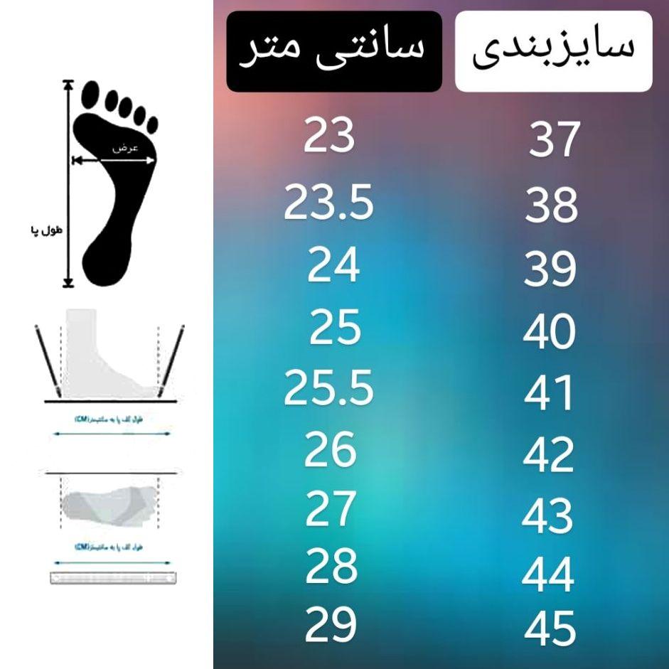 کفش روزمره زنانه کد 395 main 1 5