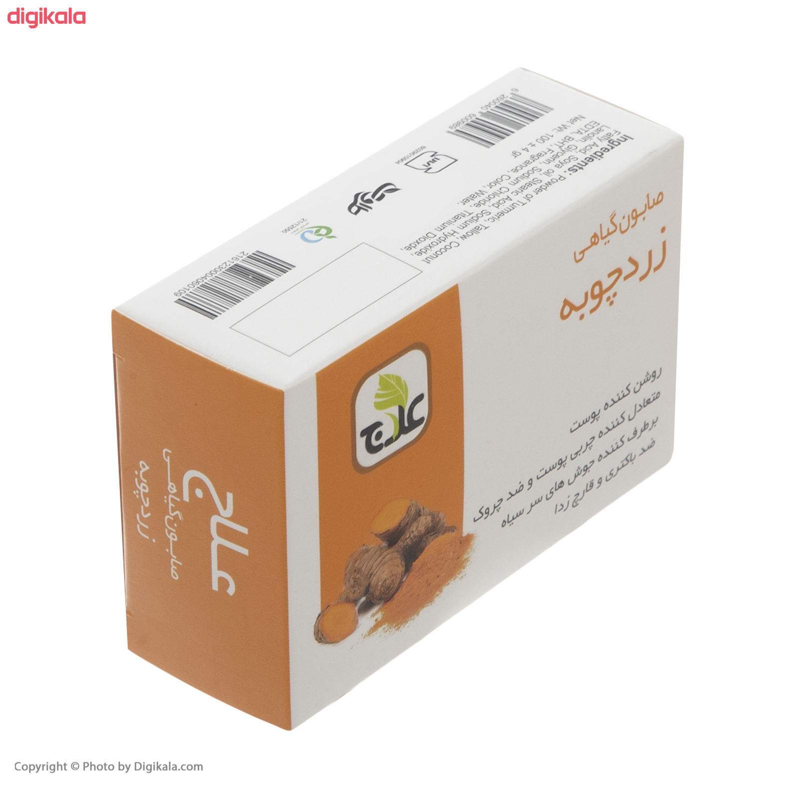 صابون روشن کننده علاج مدل زردچوبه  وزن ۱۰۰ گرم main 1 2