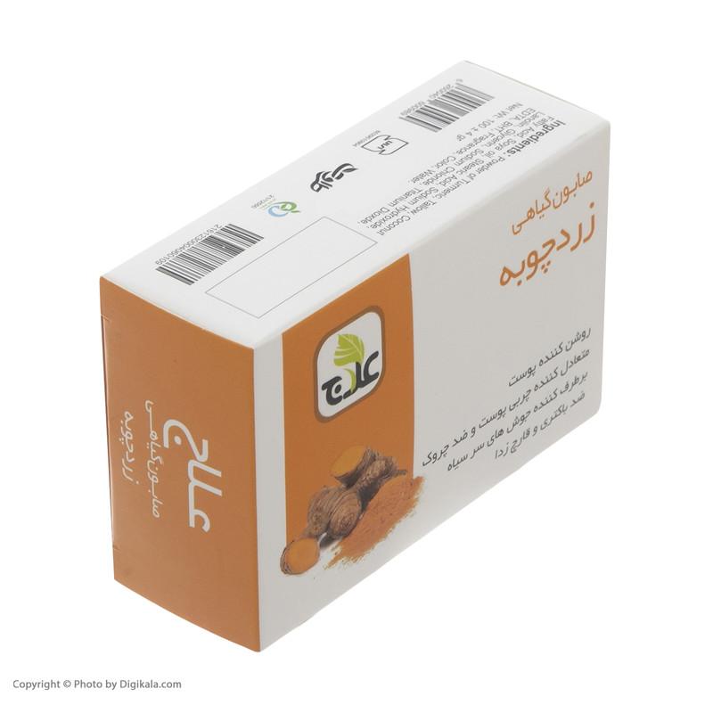 صابون روشن کننده علاج مدل زردچوبه  وزن ۱۰۰ گرم