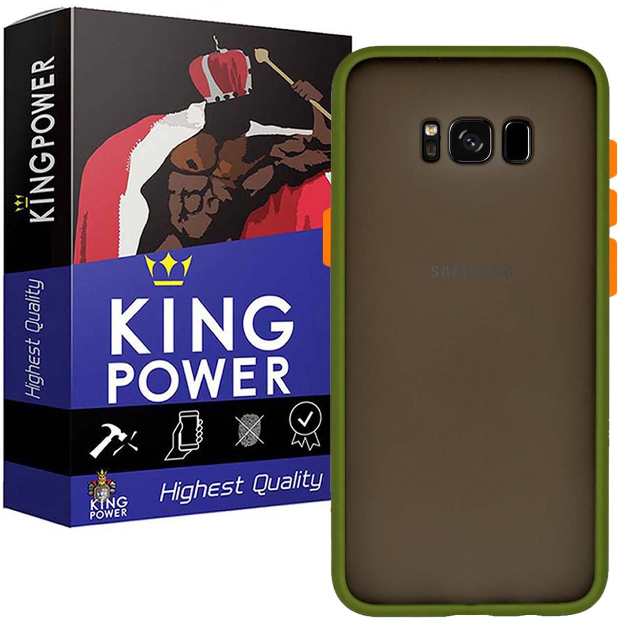 کاور کینگ پاور مدل M21 مناسب برای گوشی موبایل سامسونگ Galaxy S8 Plus