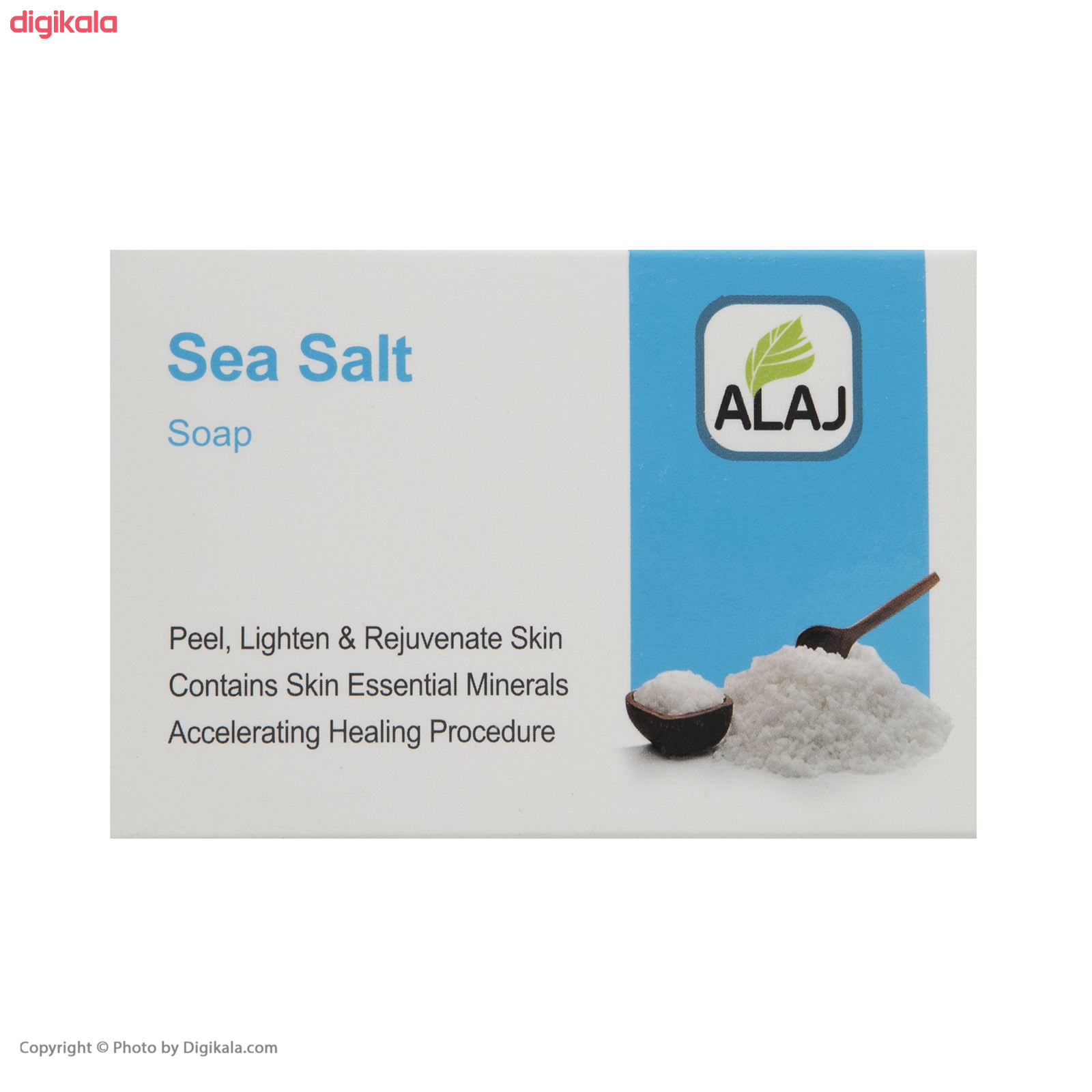 صابون لایه بردار علاج مدل نمک دریایی وزن  ۱۰۰ گرم main 1 1