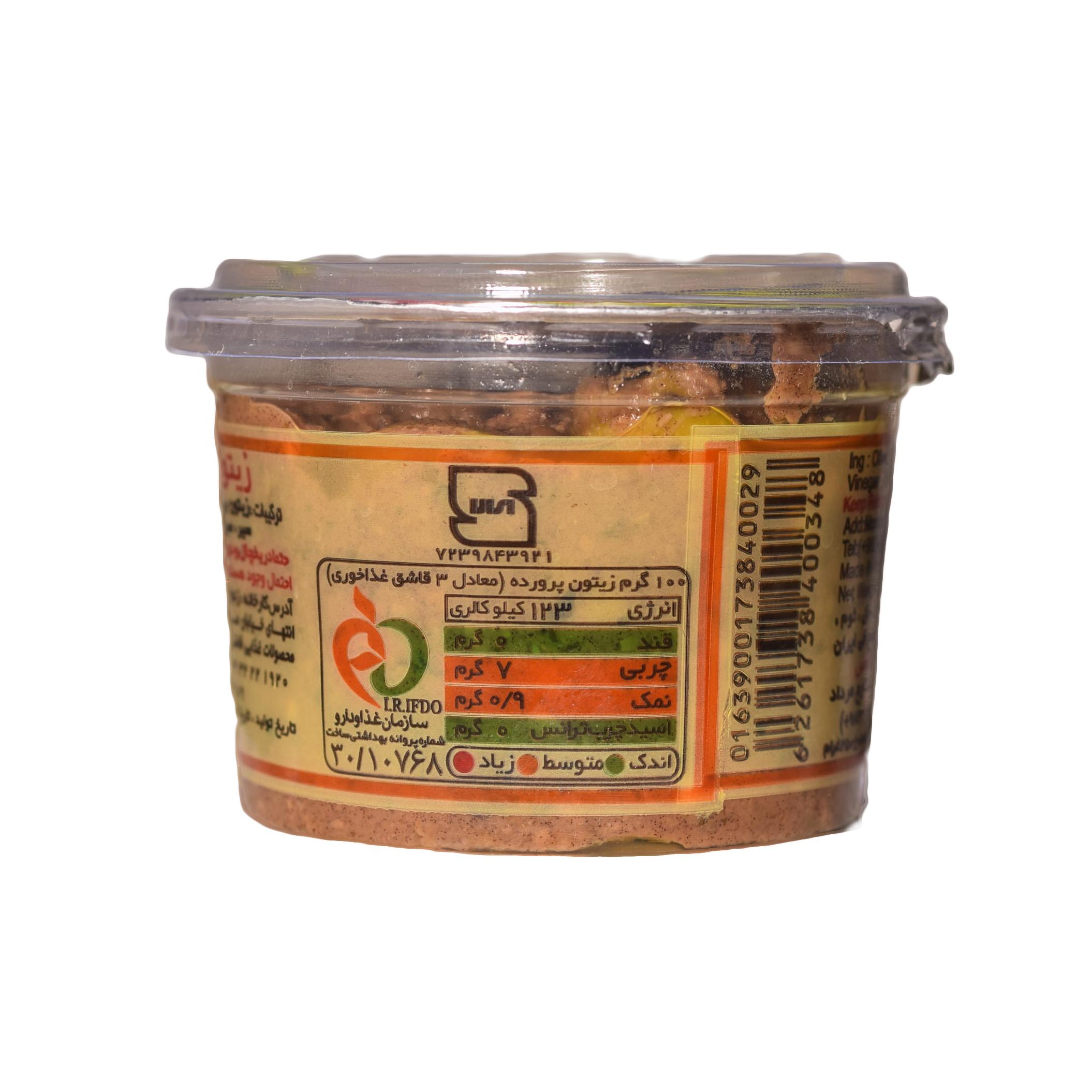 زیتون پرورده ویژه دلفین - 250 گرم main 1 2