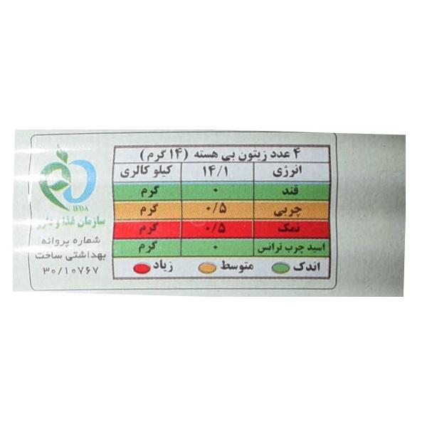زیتون بی هسته ویژه دلفین - 1 کیلوگرم main 1 4