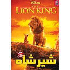فیلم سینمایی شیر شاه اثر جان فاورو