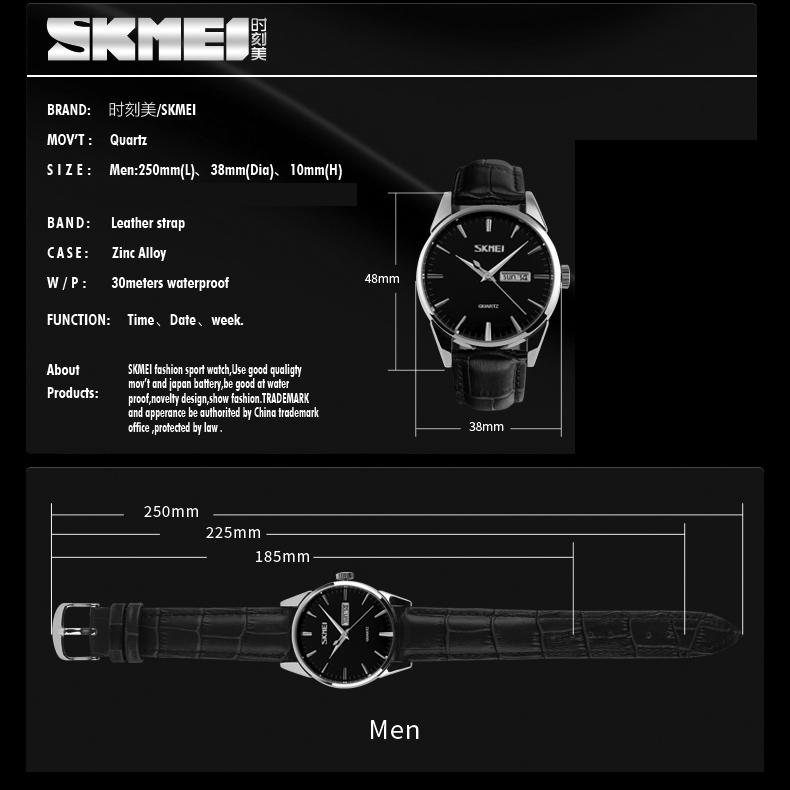ساعت مچی عقربه ای اسکمی مدل 9073SBLC              ارزان