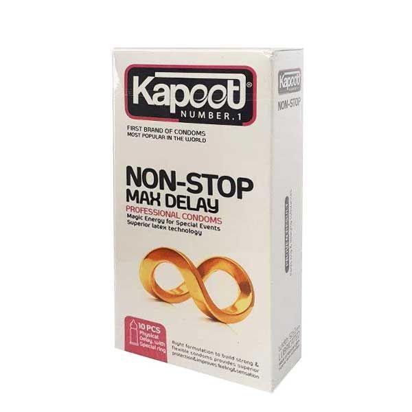 کاندوم کاپوت مدل NON-STOP بسته 10 عددی