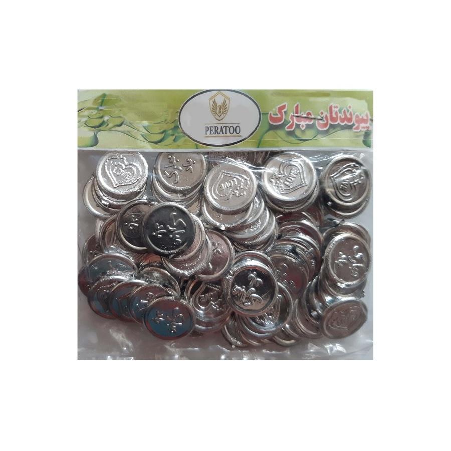 سکه مبارک باد پراطور مدل بهگز بسته 75 عددی
