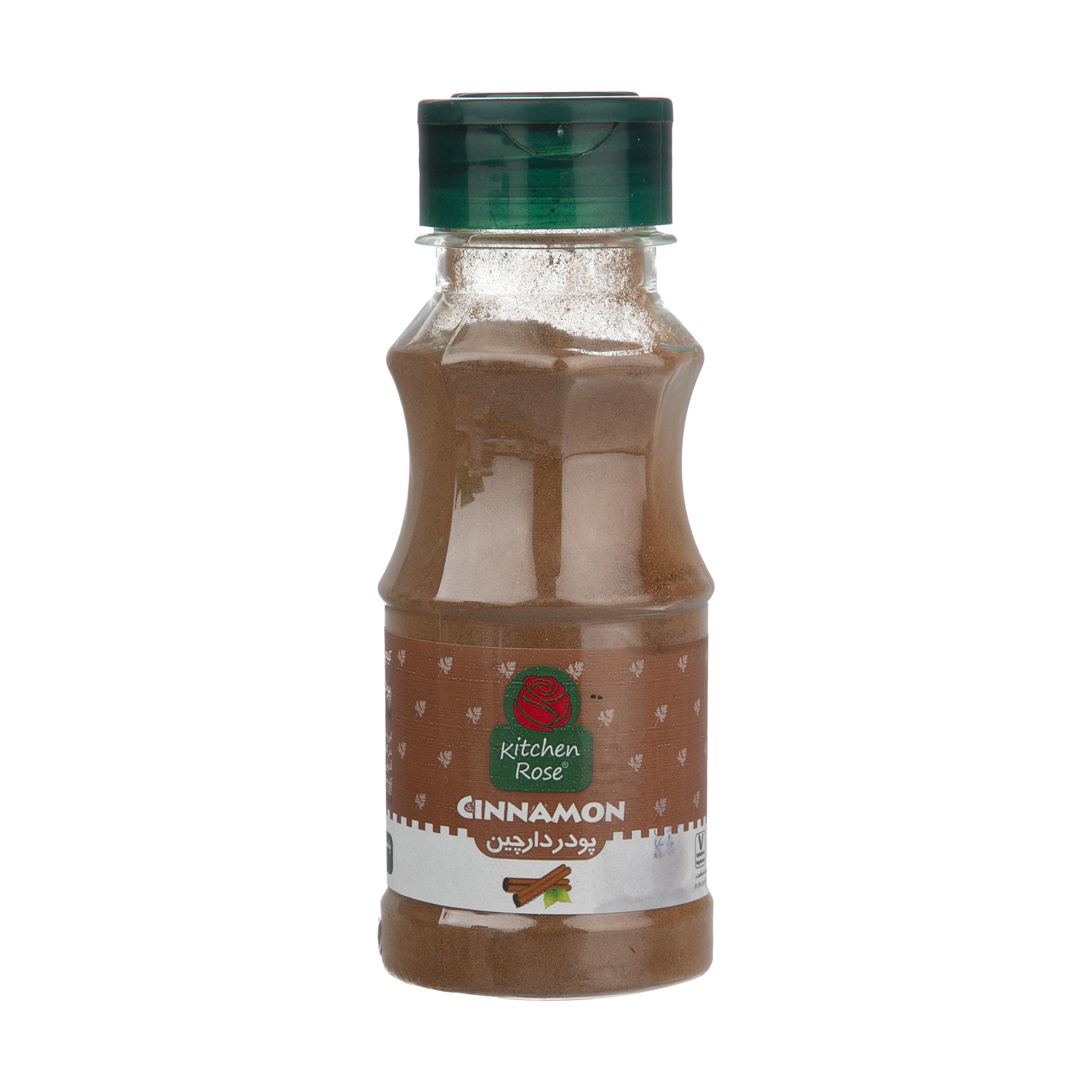 خرید                      پودر سماق کیچن رز - 95 گرم