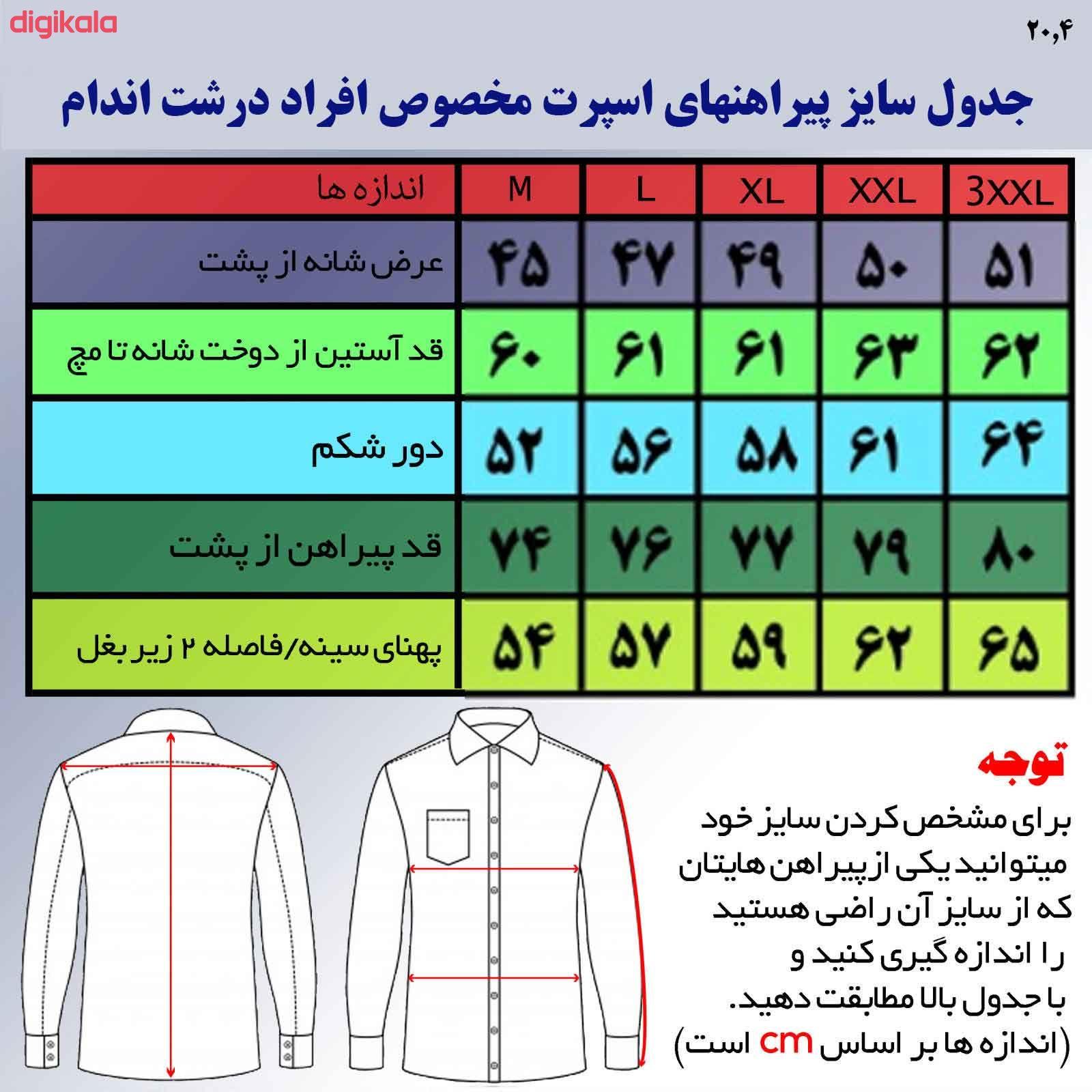 پیراهن مردانه پایتی جامه کد 2043138 main 1 8