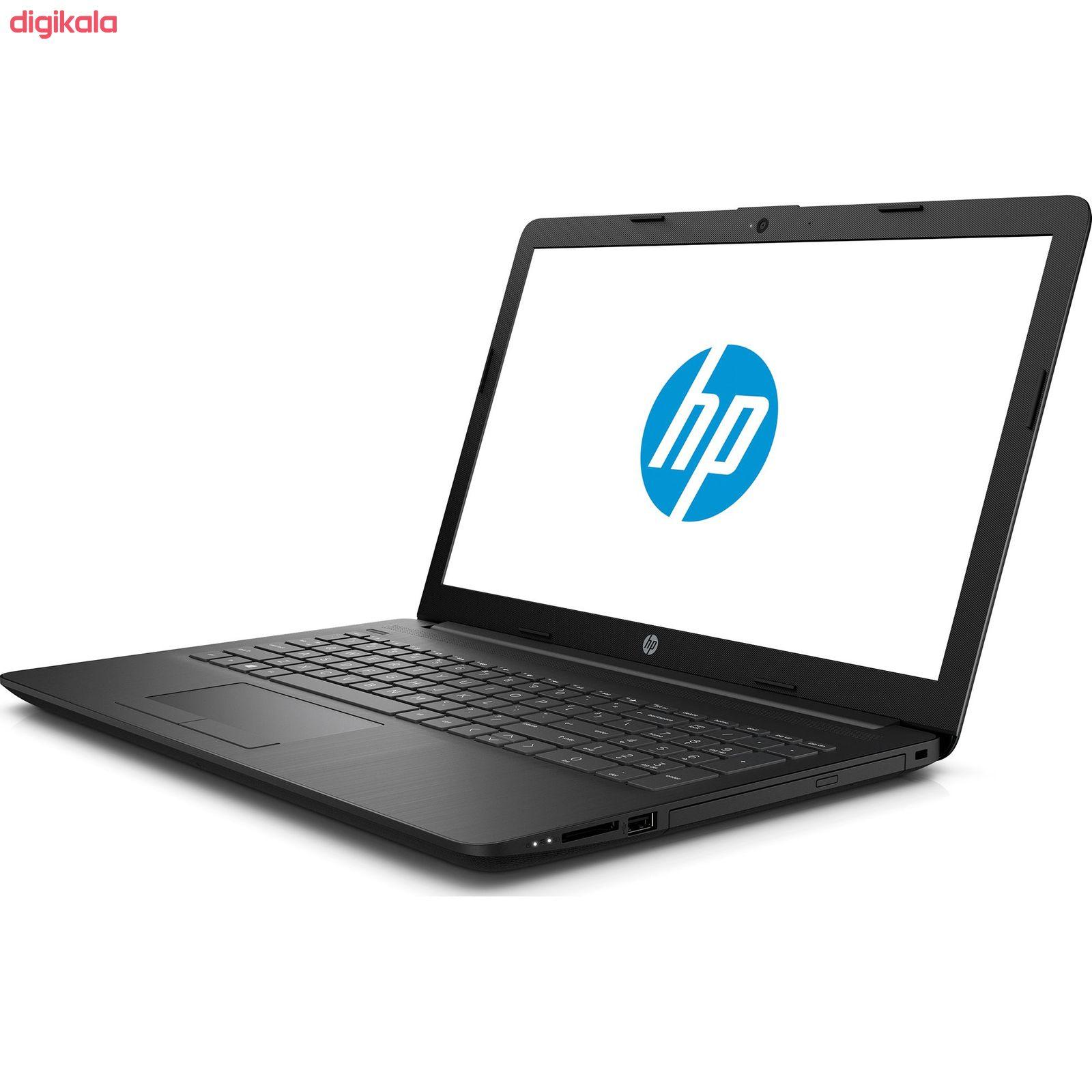 لپ تاپ 15 اینچی اچ پی مدل db1012nq - A main 1 3