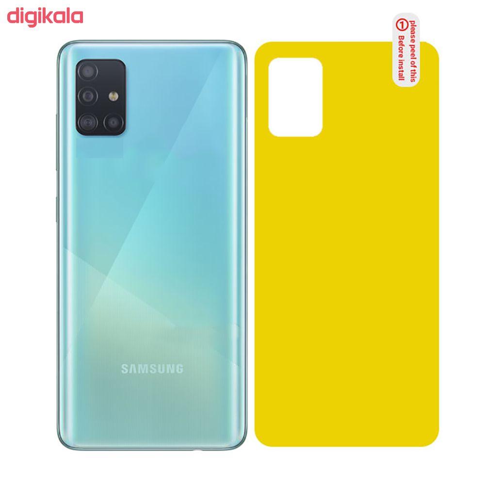 محافظ پشت گوشی مدل GL-004 مناسب برای گوشی موبایل سامسونگ Galaxy A71 main 1 1