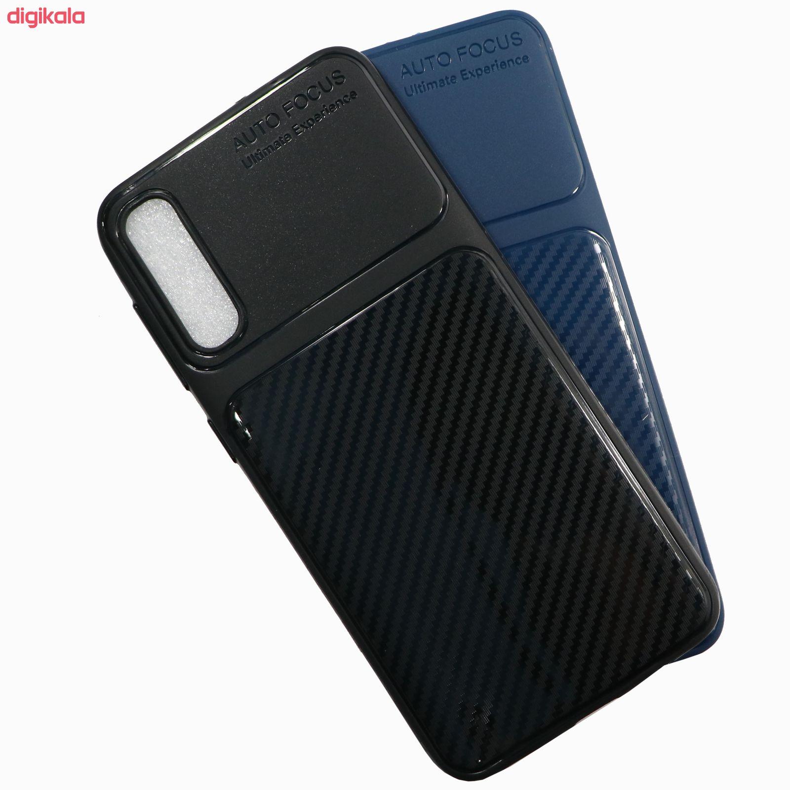 کاور مدل A2 مناسب برای گوشی موبایل سامسونگ Galaxy A50/A30S/A50S main 1 1