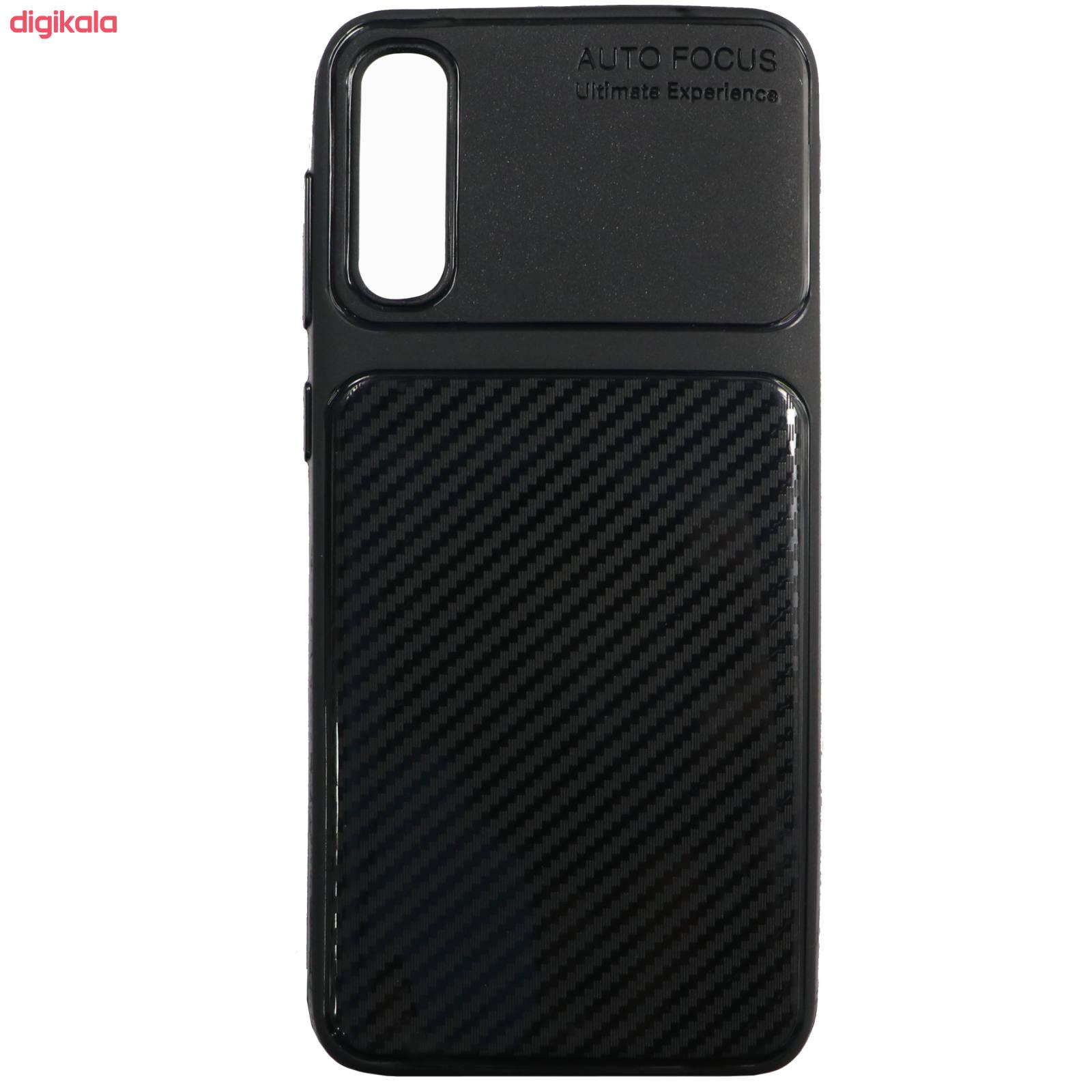 کاور مدل A2 مناسب برای گوشی موبایل سامسونگ Galaxy A50/A30S/A50S main 1 2