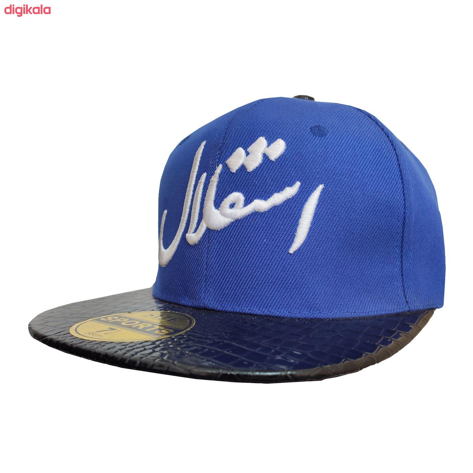 کلاه کپ مردانه طرح استقلال کد30331  main 1 1