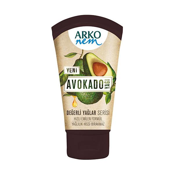 کرم مرطوب کننده آرکو نم مدل Avokado Yagi حجم 60 میلی لیتر