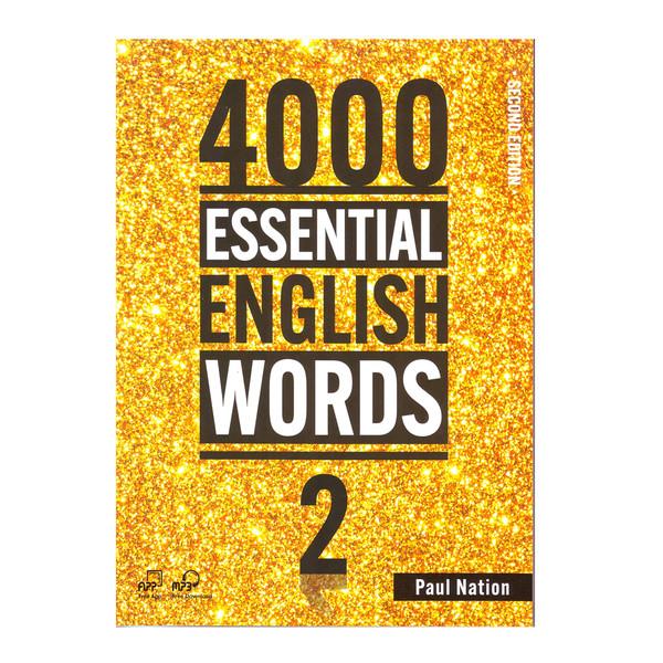 کتاب 4000Essential English Words 2 اثر Paul Nation انتشارات Compas Publishing