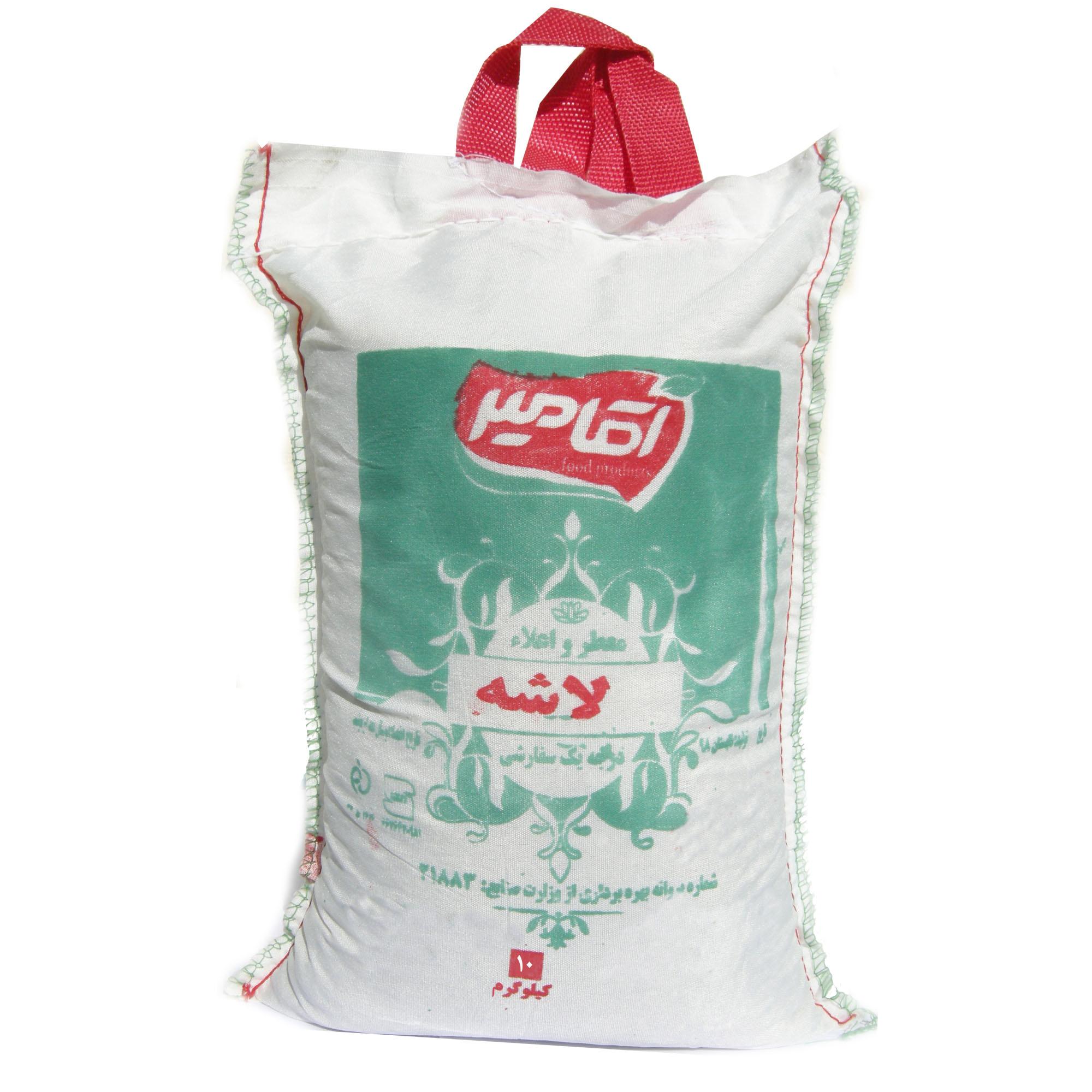 برنج لاشه هاشمی آقامیر - 5 کیلوگرم