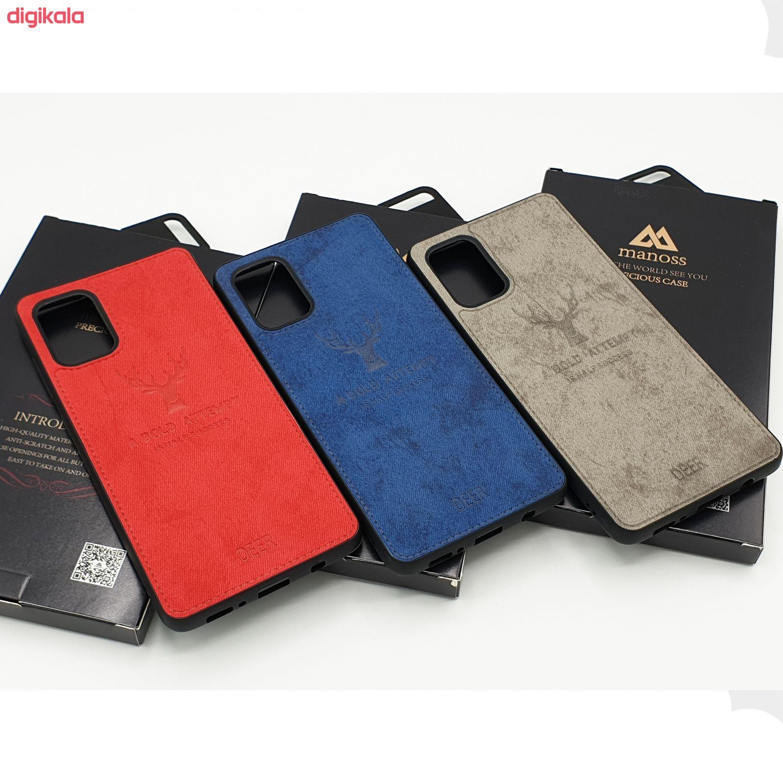 کاور مانوس مدل MD-S1 مناسب برای گوشی موبایل سامسونگ Galaxy A51