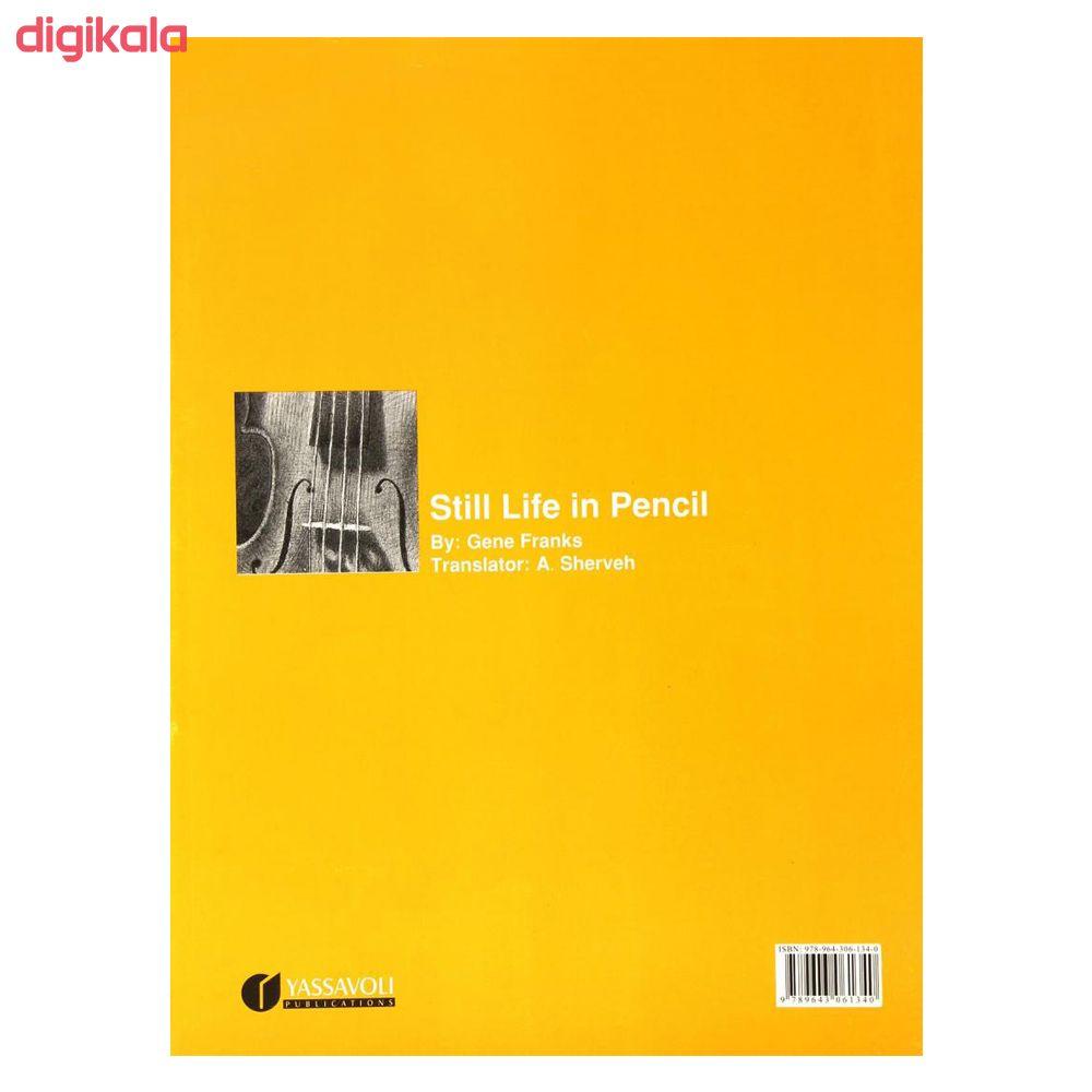 کتاب طراحی از اشیا با مداد اثر ژن فرانک نشر یساولی main 1 1