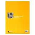 کتاب طراحی از اشیا با مداد اثر ژن فرانک نشر یساولی thumb 1
