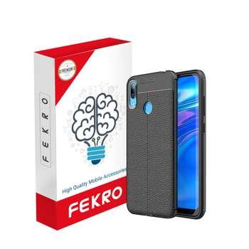 کاور فکرو مدل RX01 مناسب برای گوشی موبایل هوآوی y7 prime